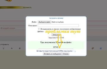 http://s8.uploads.ru/t/Xk1WO.png