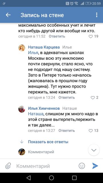 http://s8.uploads.ru/t/XqJ8w.png