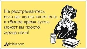 http://s8.uploads.ru/t/XsaGM.jpg