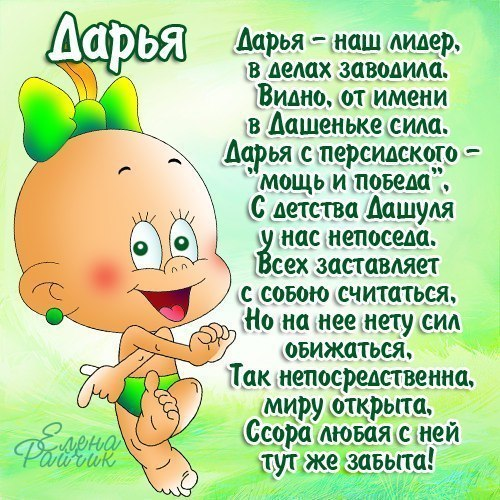 http://s8.uploads.ru/t/XtM1A.jpg