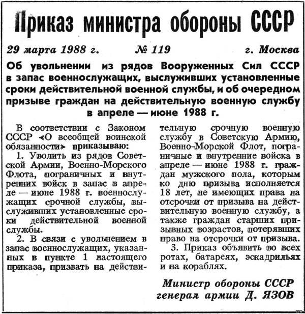 http://s8.uploads.ru/t/XvcQY.jpg