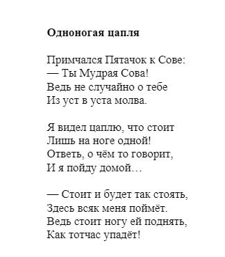 http://s8.uploads.ru/t/Xw7k0.png