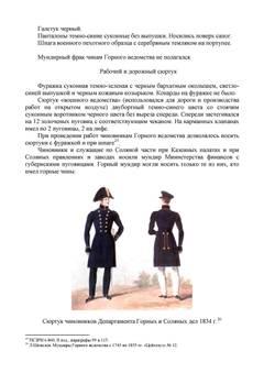 http://s8.uploads.ru/t/XwjV9.jpg