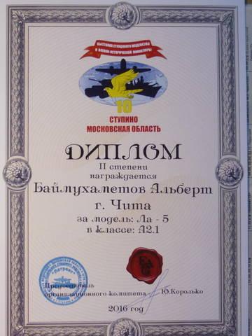http://s8.uploads.ru/t/Xz4Ll.jpg