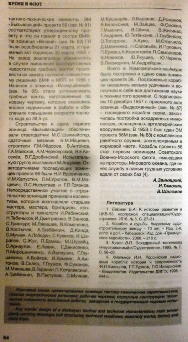 http://s8.uploads.ru/t/Y0WD4.jpg