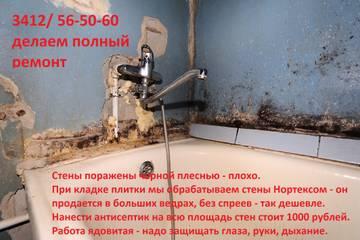 http://s8.uploads.ru/t/Y2XM3.jpg