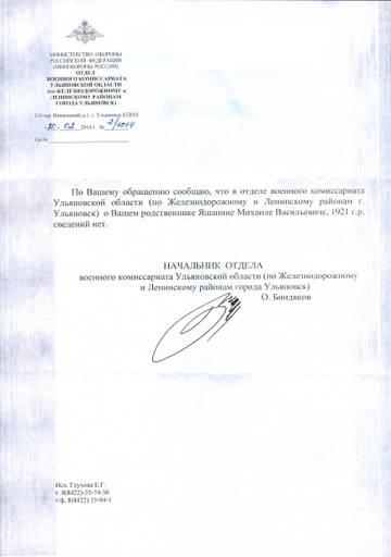 http://s8.uploads.ru/t/Y8Mmz.jpg