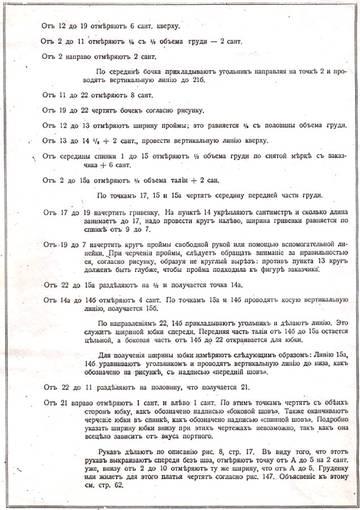 http://s8.uploads.ru/t/YAT3h.jpg