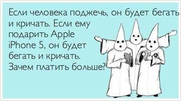 http://s8.uploads.ru/t/YF5JU.jpg