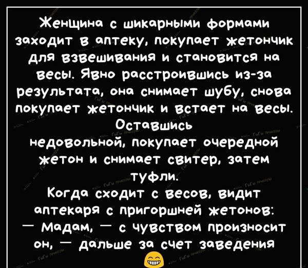 http://s8.uploads.ru/t/YFfLi.jpg