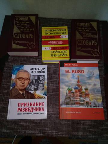 http://s8.uploads.ru/t/YHh32.jpg