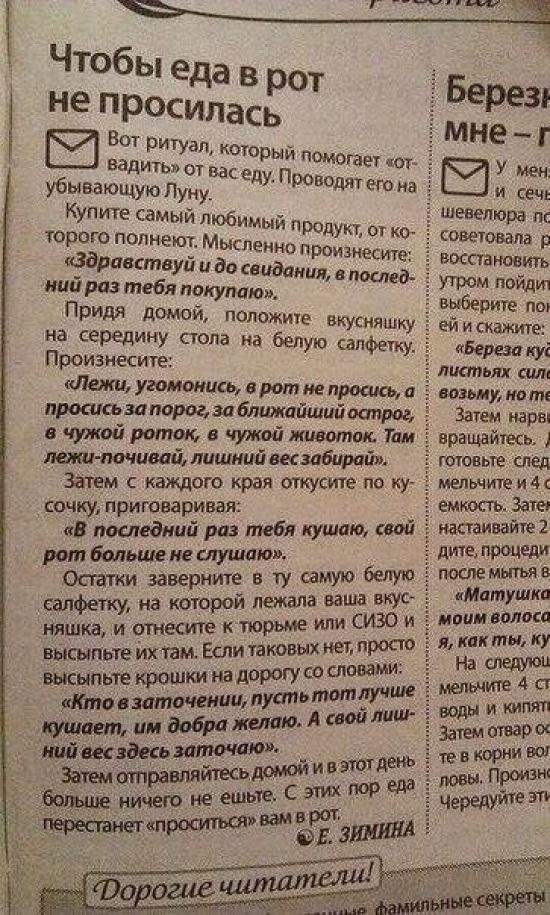 http://s8.uploads.ru/t/YJXbS.jpg