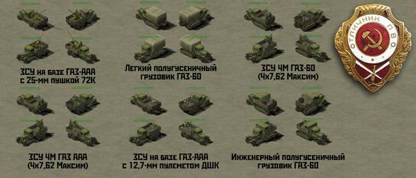 http://s8.uploads.ru/t/YKR1w.jpg