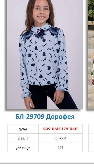 http://s8.uploads.ru/t/YLF0J.jpg