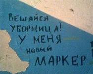 http://s8.uploads.ru/t/YMByE.jpg