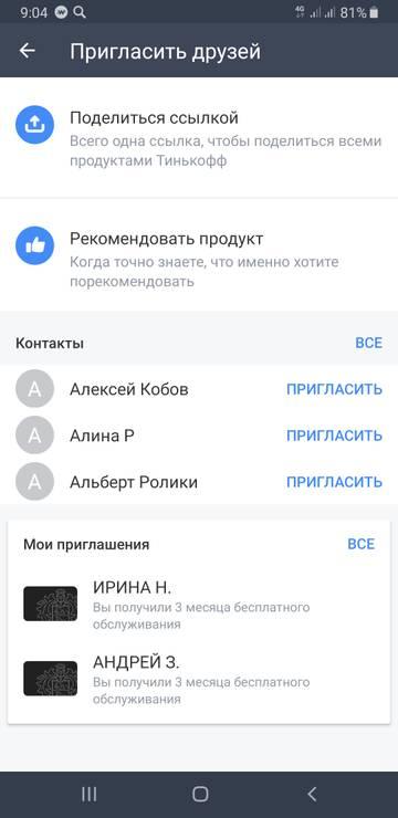http://s8.uploads.ru/t/YTBbr.jpg
