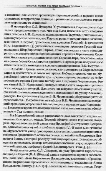 http://s8.uploads.ru/t/YUCpP.jpg