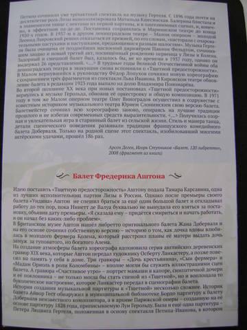 http://s8.uploads.ru/t/YeER1.jpg