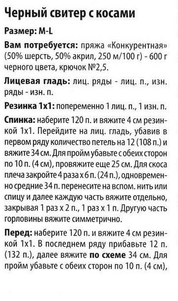 http://s8.uploads.ru/t/YjZtQ.jpg