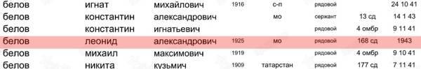 http://s8.uploads.ru/t/Yjs96.jpg