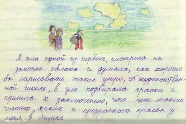 http://s8.uploads.ru/t/YkTQK.jpg