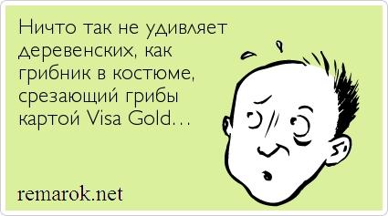 http://s8.uploads.ru/t/YqJ0g.jpg