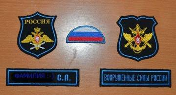 http://s8.uploads.ru/t/Yzrx7.jpg