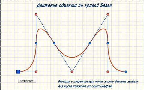 http://s8.uploads.ru/t/Z04tF.jpg