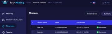 http://s8.uploads.ru/t/Z1F54.jpg