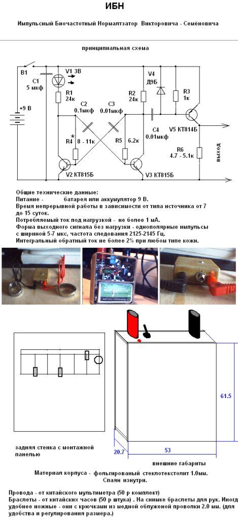 http://s8.uploads.ru/t/Z5M2L.jpg