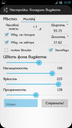 http://s8.uploads.ru/t/Z6H7z.png