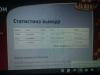 http://s8.uploads.ru/t/ZDy9w.png