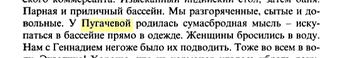 http://s8.uploads.ru/t/ZEfRm.png