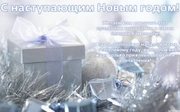 http://s8.uploads.ru/t/ZGRcj.jpg
