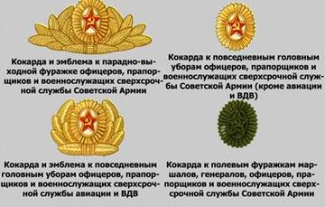 http://s8.uploads.ru/t/ZHbvS.jpg