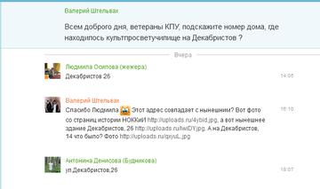http://s8.uploads.ru/t/ZSv9I.png