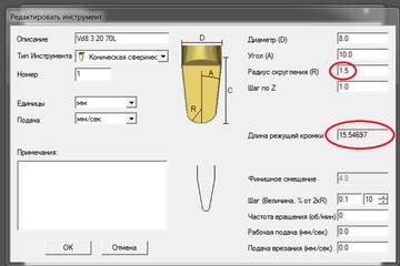 http://s8.uploads.ru/t/ZV3iH.png