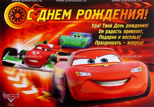 http://s8.uploads.ru/t/ZV8fa.jpg