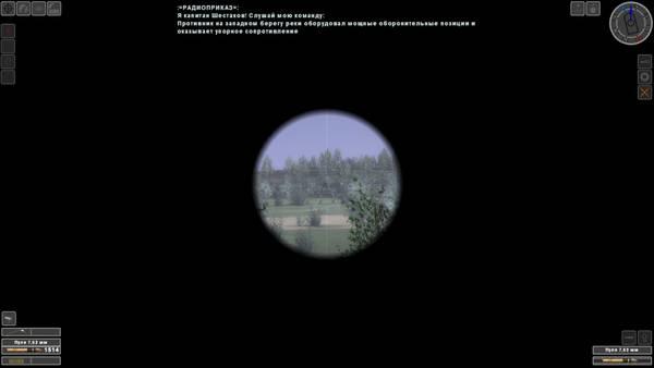 http://s8.uploads.ru/t/ZWutM.jpg