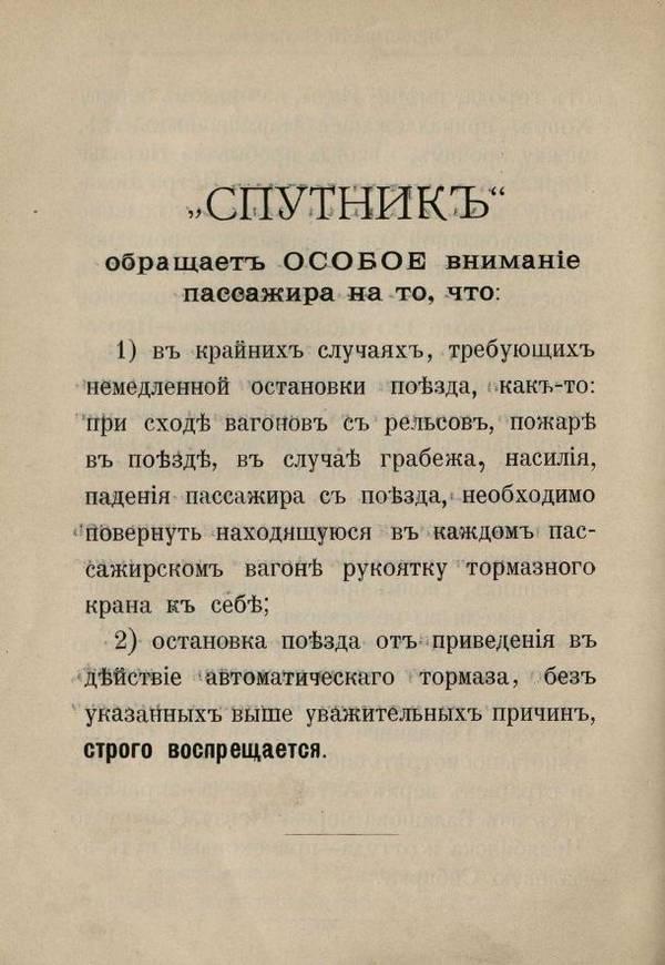 http://s8.uploads.ru/t/ZX4Tq.jpg