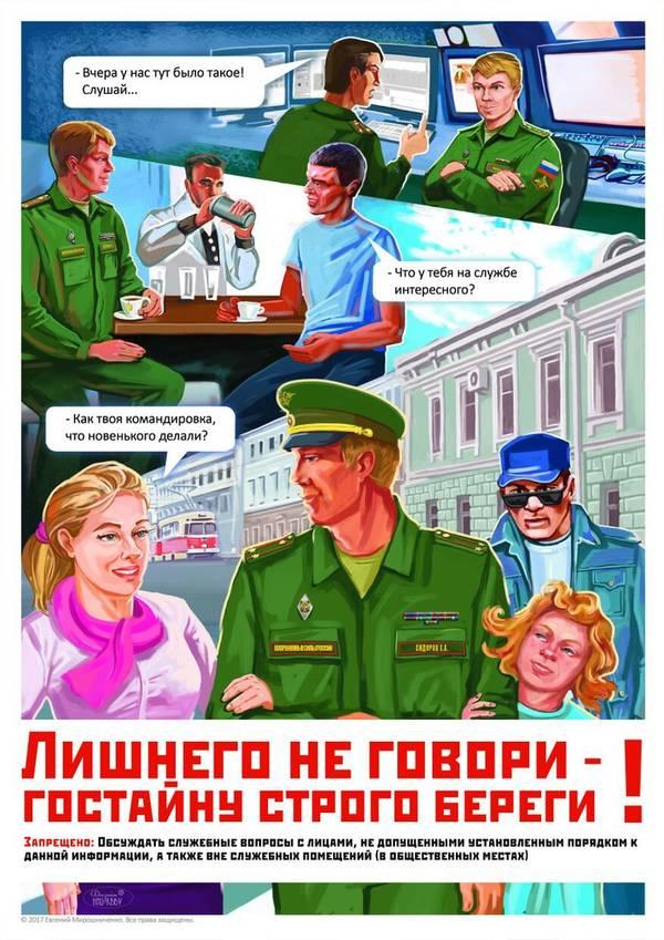 http://s8.uploads.ru/t/ZdOwB.jpg