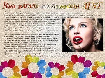 http://s8.uploads.ru/t/Ze7uq.png