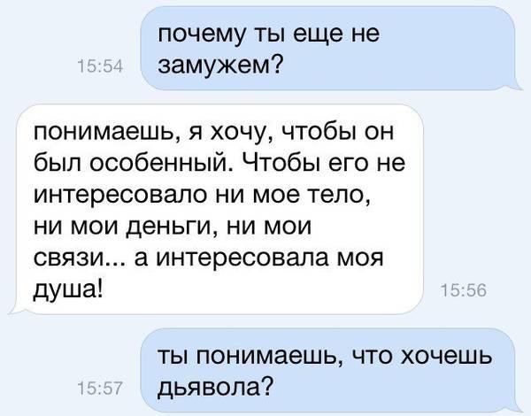 http://s8.uploads.ru/t/ZeXON.jpg