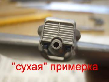 http://s8.uploads.ru/t/ZglaH.jpg