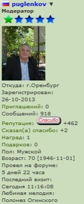 http://s8.uploads.ru/t/ZirRV.jpg