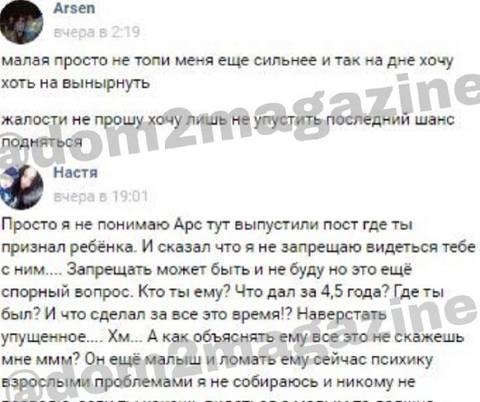 http://s8.uploads.ru/t/ZlmiQ.jpg