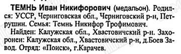 http://s8.uploads.ru/t/ZniPN.jpg