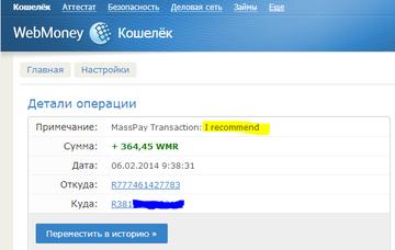 http://s8.uploads.ru/t/ZofHI.png