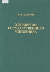 http://s8.uploads.ru/t/Zopv1.jpg