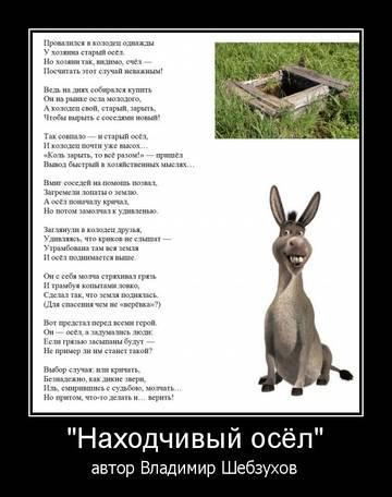 http://s8.uploads.ru/t/Zpevd.jpg
